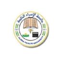 جامعـــة الإســـراء الخاصـــة