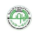 جامعـة الزيتونـة الأردنيـة